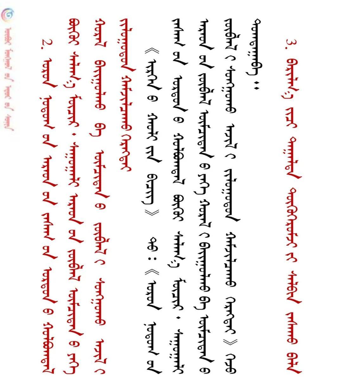 关于《民法典》88个重要变化 ② 第4张