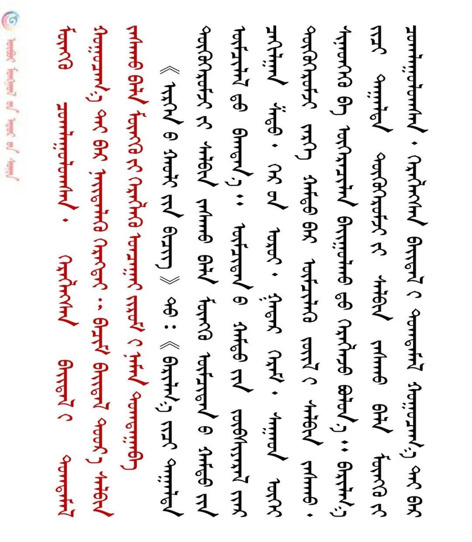 关于《民法典》88个重要变化 ② 第5张