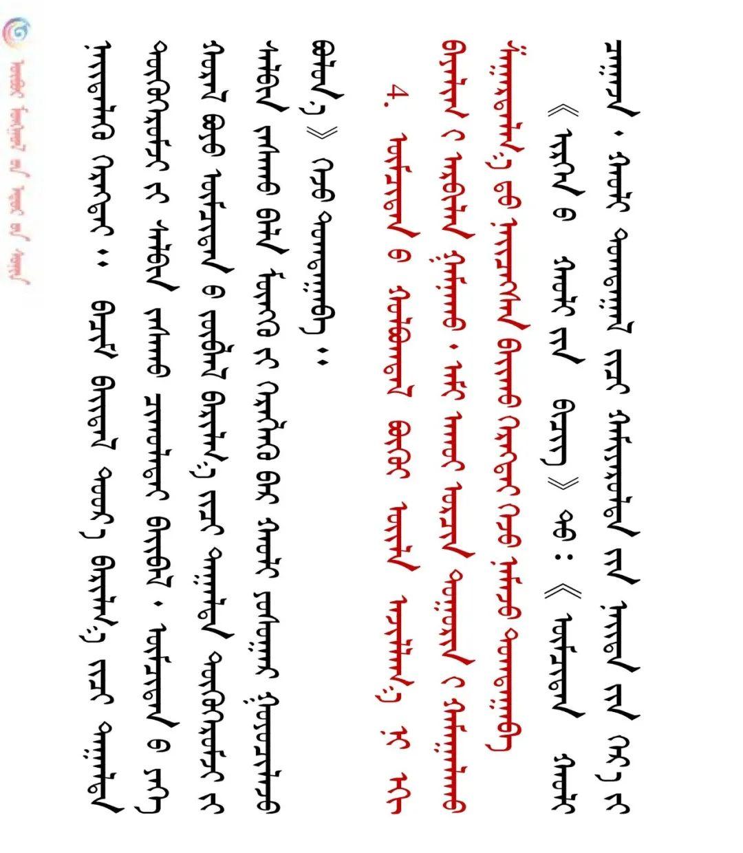 关于《民法典》88个重要变化 ② 第6张