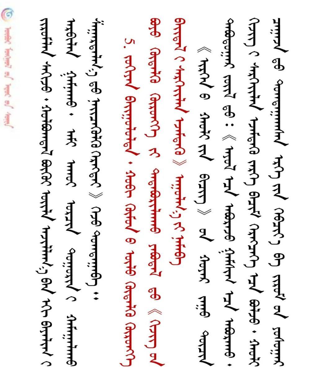 关于《民法典》88个重要变化 ② 第7张