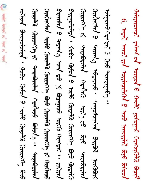 关于《民法典》88个重要变化 ② 第8张