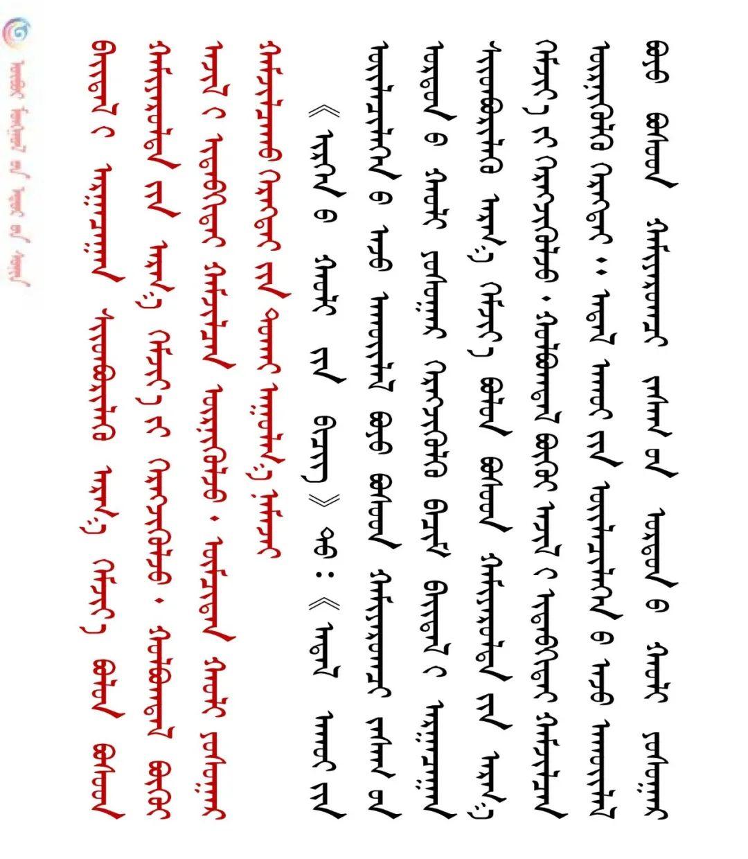 关于《民法典》88个重要变化 ② 第9张