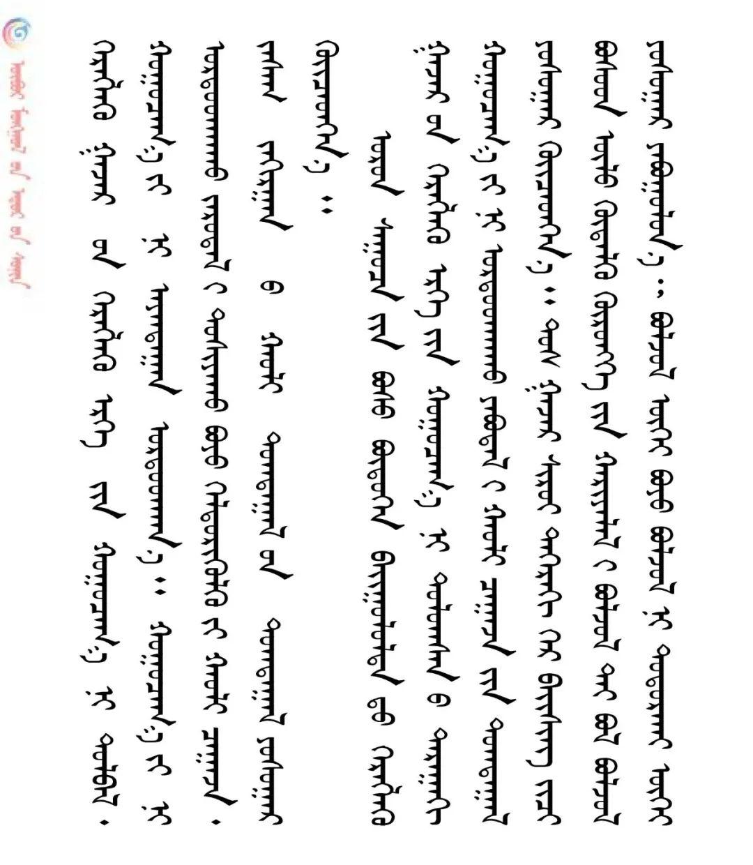 关于《民法典》88个重要变化 ② 第11张