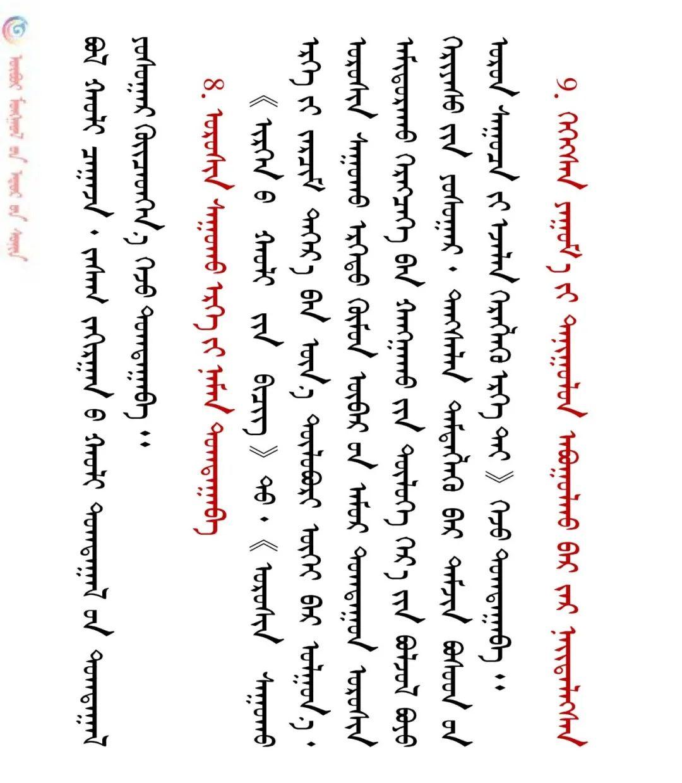关于《民法典》88个重要变化 ② 第12张