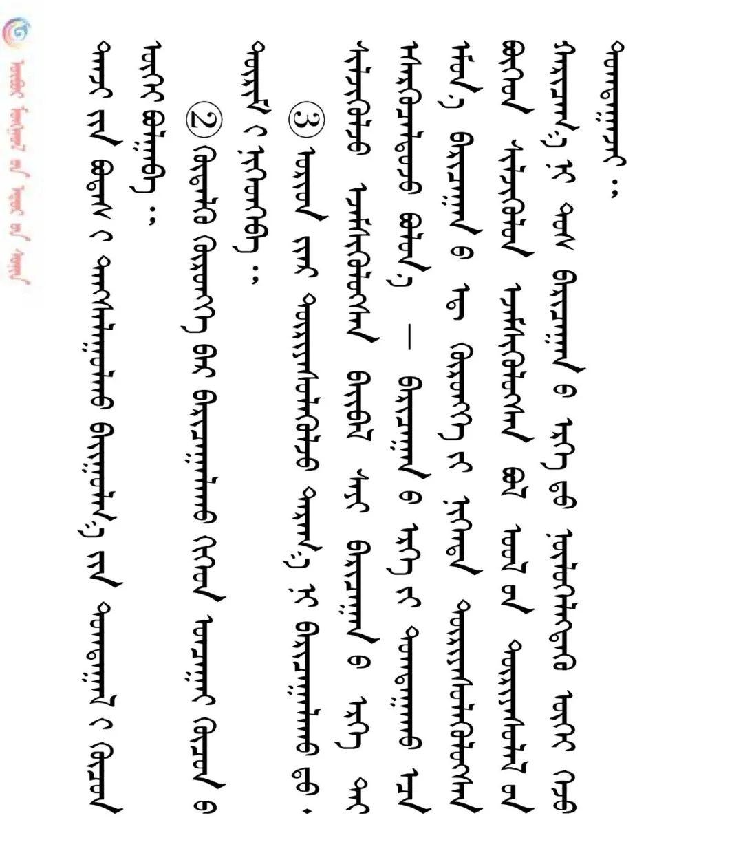 关于《民法典》88个重要变化 ② 第14张
