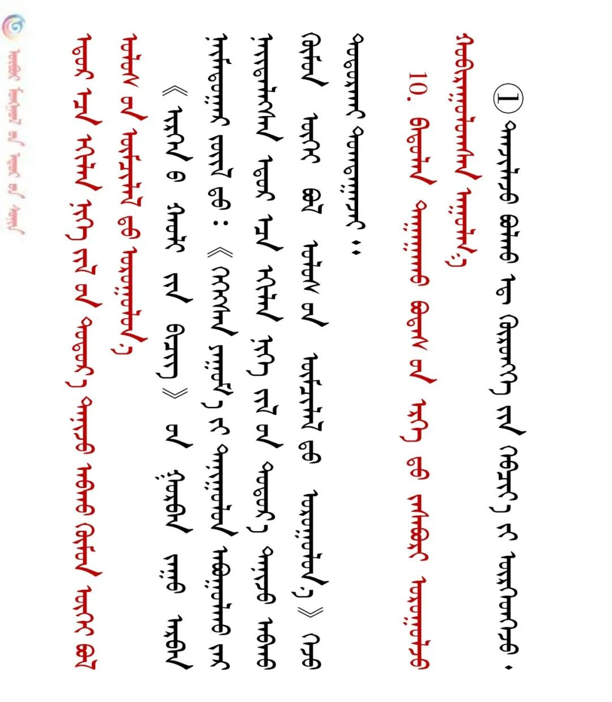 关于《民法典》88个重要变化 ② 第13张