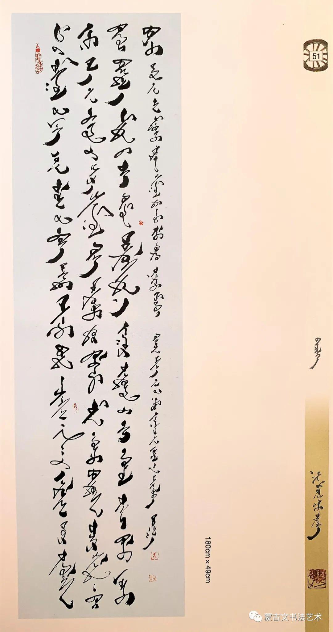 书法书籍——【图雅作品集】 第6张