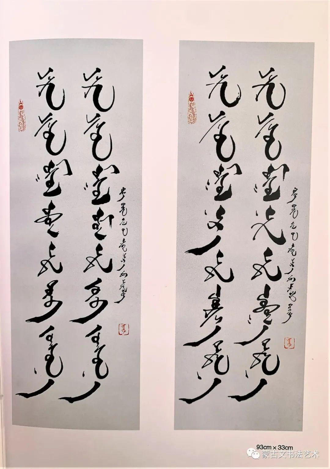 书法书籍——【图雅作品集】 第7张