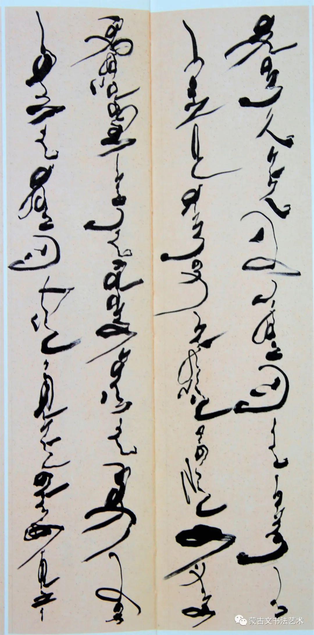 阿勒得尔图主编《忽必烈律诗百幅书法作品集》(一) 第9张