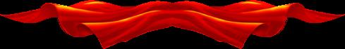 """传承内蒙古革命红色基因 凝聚""""建设亮丽内蒙古、共圆伟大中国梦""""的磅礴力量(连载二) 第4张"""