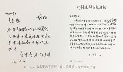 """传承内蒙古革命红色基因 凝聚""""建设亮丽内蒙古、共圆伟大中国梦""""的磅礴力量(连载二) 第16张"""