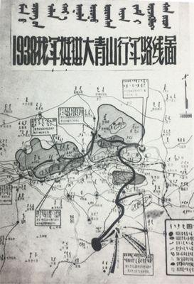 """传承内蒙古革命红色基因 凝聚""""建设亮丽内蒙古、共圆伟大中国梦""""的磅礴力量(连载二) 第17张"""