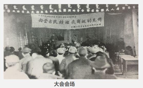 """传承内蒙古革命红色基因  凝聚""""建设亮丽内蒙古、共圆伟大中国梦""""的磅礴力量(连载四) 第16张"""