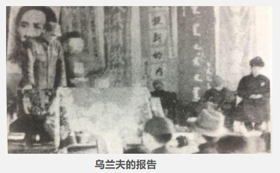 """传承内蒙古革命红色基因  凝聚""""建设亮丽内蒙古、共圆伟大中国梦""""的磅礴力量(连载四) 第15张"""