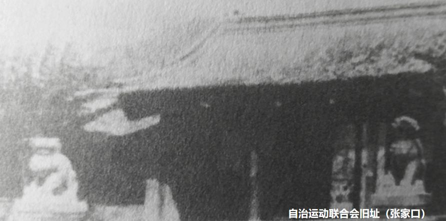 """传承内蒙古革命红色基因  凝聚""""建设亮丽内蒙古、共圆伟大中国梦""""的磅礴力量(连载四) 第17张"""