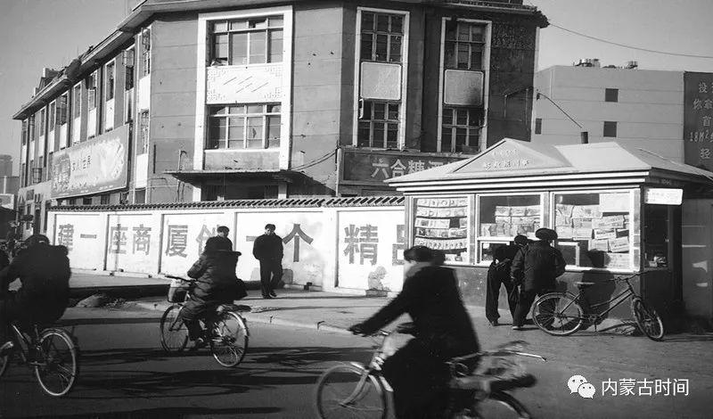 一组很多人没见过的内蒙古老照片:画面上的历史最动人 第3张
