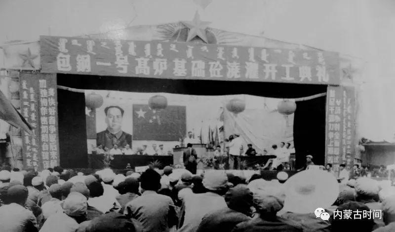 一组很多人没见过的内蒙古老照片:画面上的历史最动人 第20张