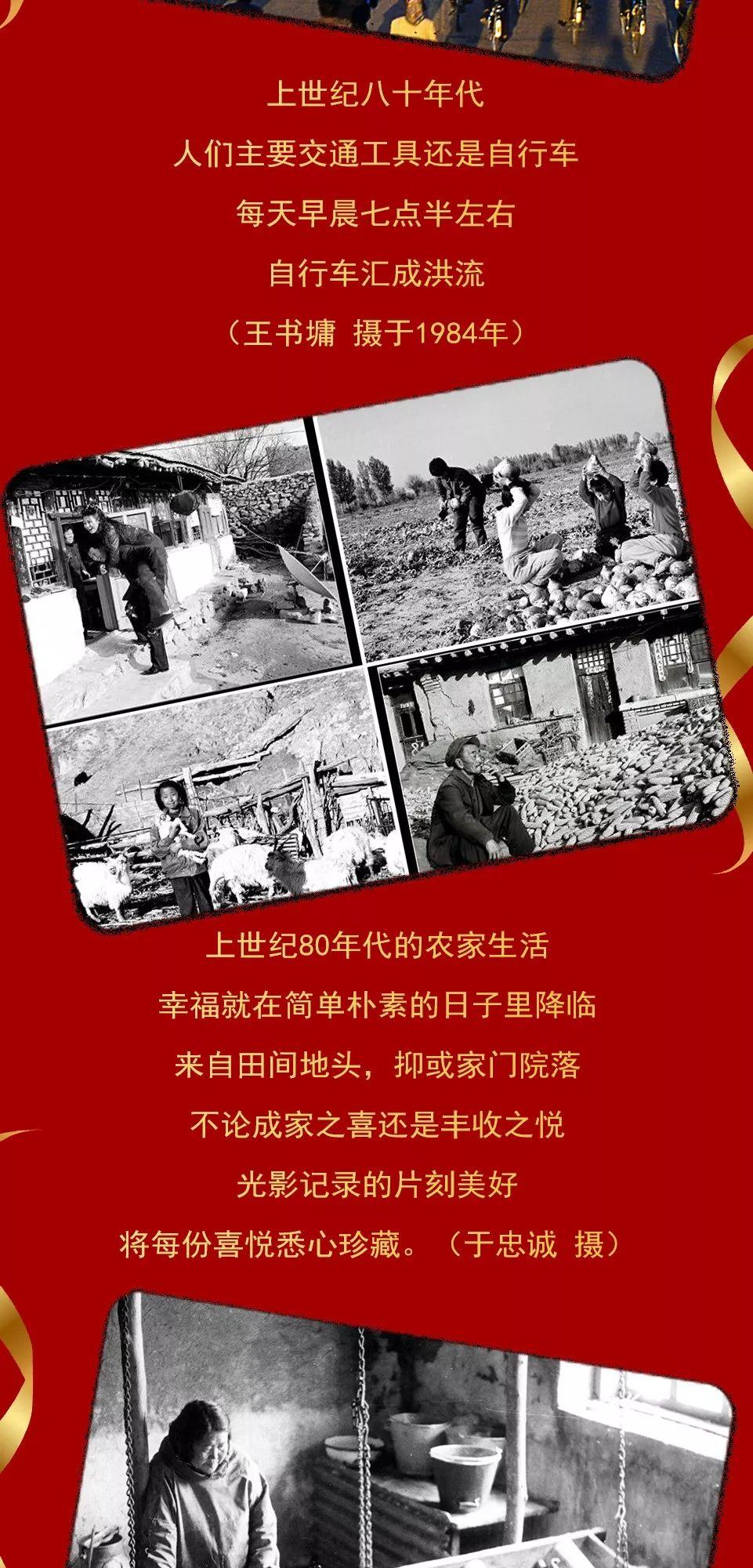 来,带你看看70年内蒙古老照片 第2张