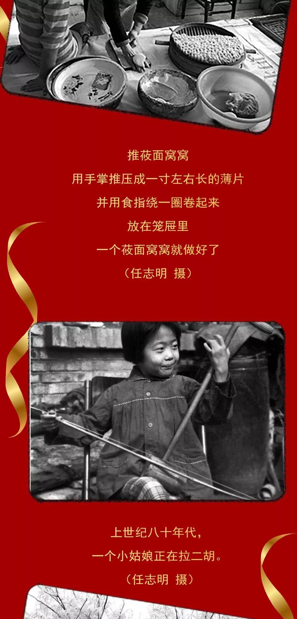 来,带你看看70年内蒙古老照片 第5张