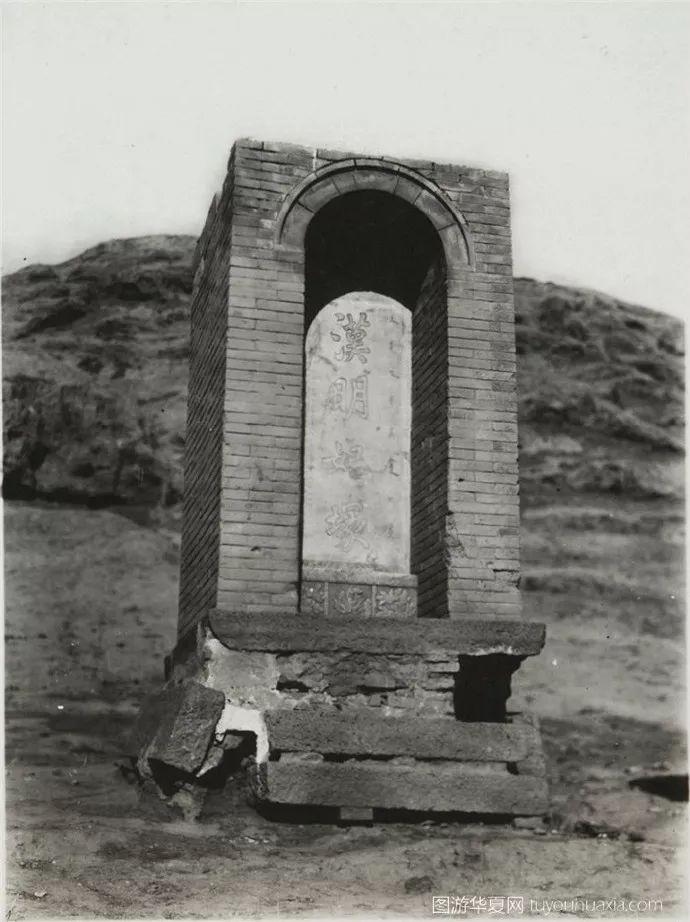 民国时期的内蒙古呼和浩特老照片、太珍贵了 第10张