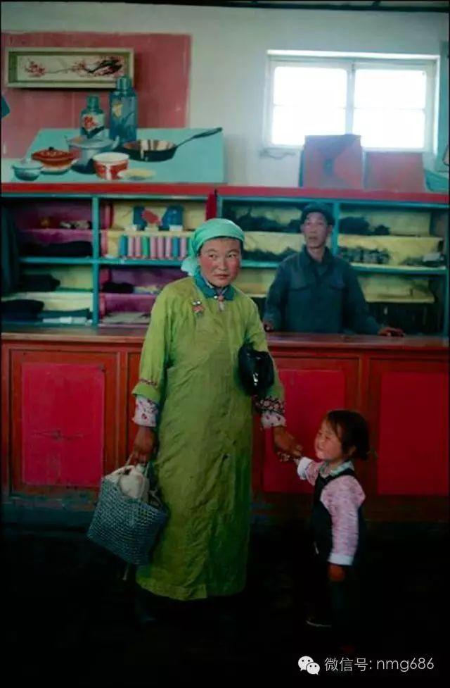 内蒙古八十年代老照片,太珍贵了 第15张