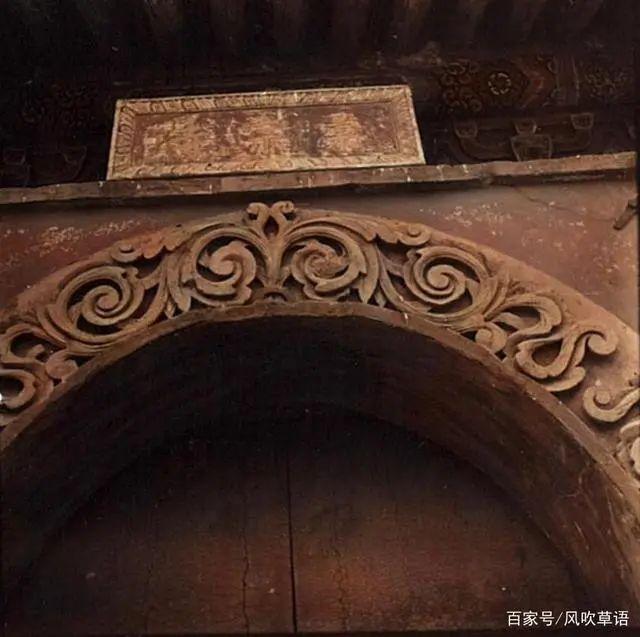 内蒙古老照片:1939年的多伦县汇宗寺(东大仓) 第3张