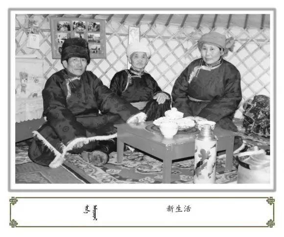 内蒙古阿巴嘎旗老照片欣赏 第2张