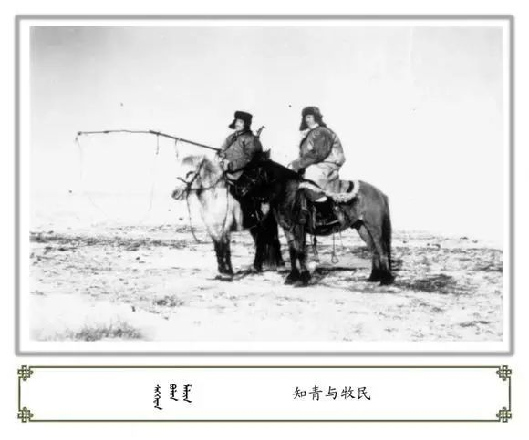 内蒙古阿巴嘎旗老照片欣赏