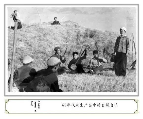 内蒙古阿巴嘎旗老照片欣赏 第5张