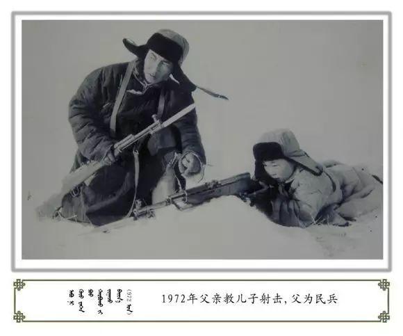 内蒙古阿巴嘎旗老照片欣赏 第7张