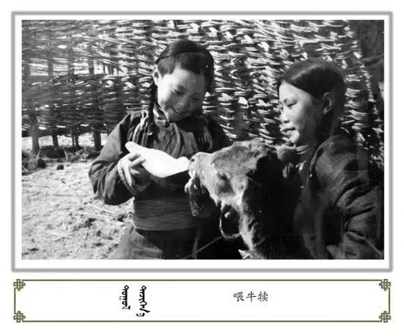 内蒙古阿巴嘎旗老照片欣赏 第8张