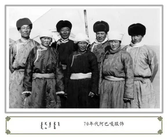 内蒙古阿巴嘎旗老照片欣赏 第6张