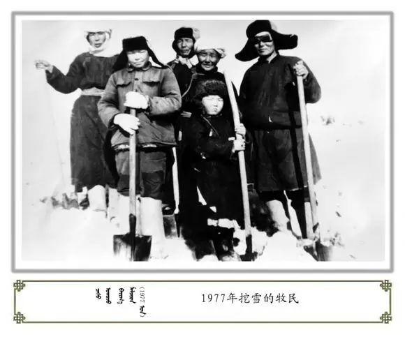 内蒙古阿巴嘎旗老照片欣赏 第11张