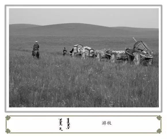 内蒙古阿巴嘎旗老照片欣赏 第10张