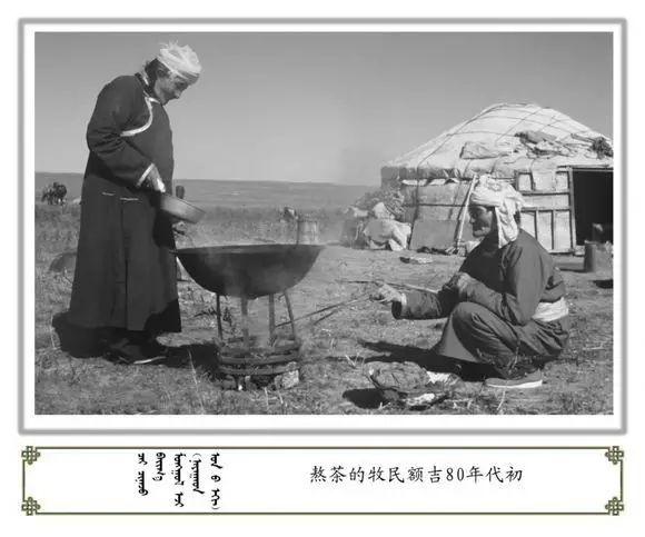 内蒙古阿巴嘎旗老照片欣赏 第12张