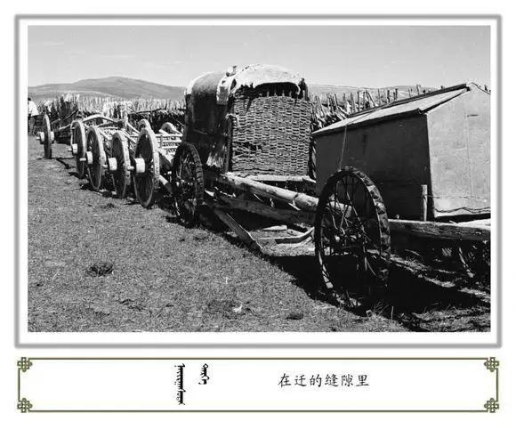 内蒙古阿巴嘎旗老照片欣赏 第16张