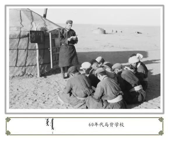 内蒙古阿巴嘎旗老照片欣赏 第22张