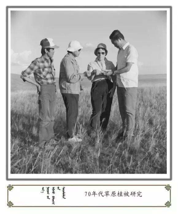 内蒙古阿巴嘎旗老照片欣赏 第30张