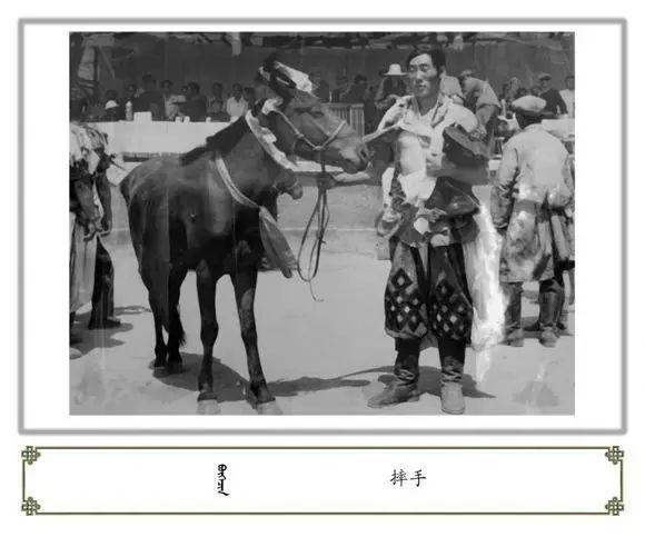 内蒙古阿巴嘎旗老照片欣赏 第31张