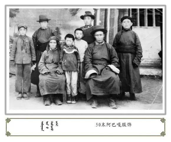 内蒙古阿巴嘎旗老照片欣赏 第34张