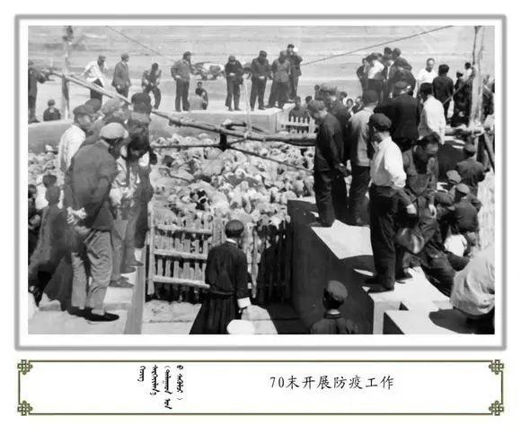 内蒙古阿巴嘎旗老照片欣赏 第36张