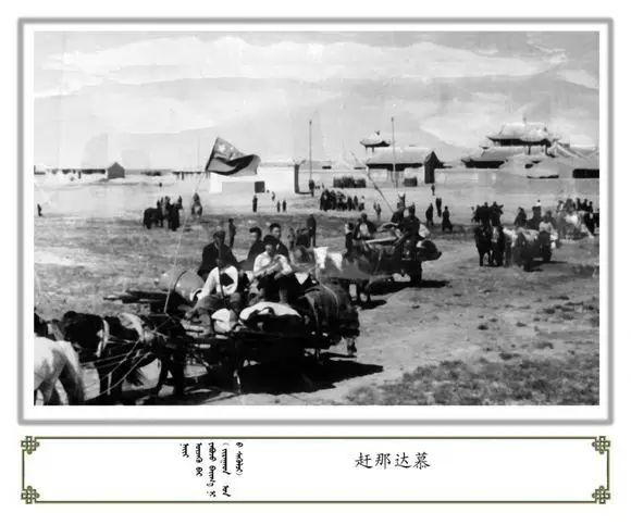 内蒙古阿巴嘎旗老照片欣赏 第38张