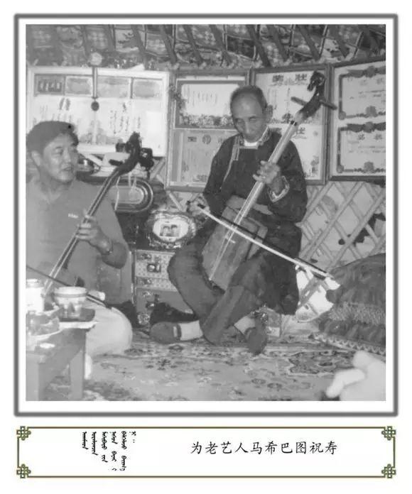 内蒙古阿巴嘎旗老照片欣赏 第37张