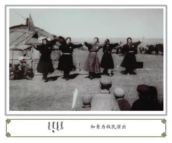 内蒙古阿巴嘎旗老照片欣赏 第42张