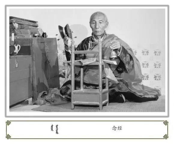 内蒙古阿巴嘎旗老照片欣赏 第43张