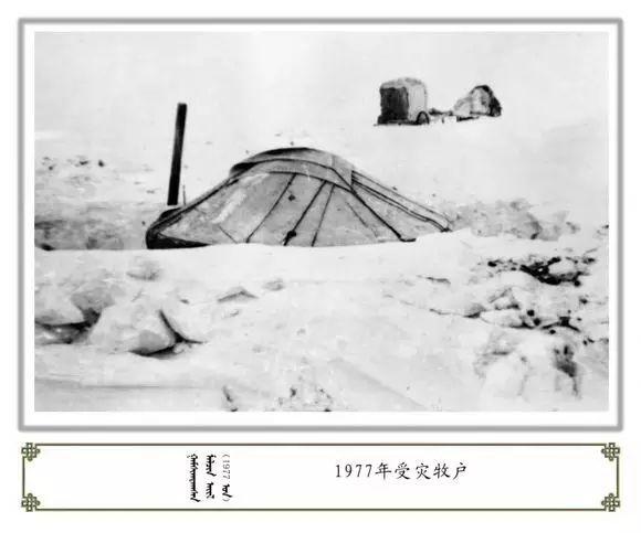内蒙古阿巴嘎旗老照片欣赏 第47张