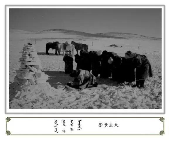内蒙古阿巴嘎旗老照片欣赏 第48张