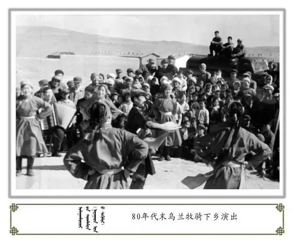 内蒙古阿巴嘎旗老照片欣赏 第53张