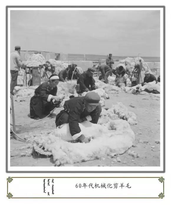 内蒙古阿巴嘎旗老照片欣赏 第58张