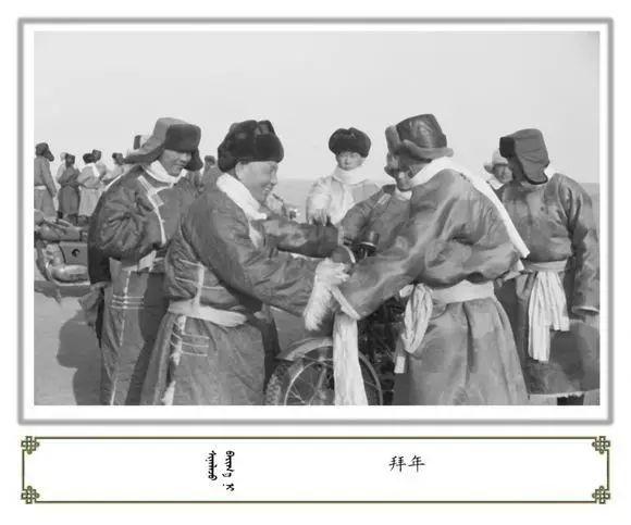 内蒙古阿巴嘎旗老照片欣赏 第60张